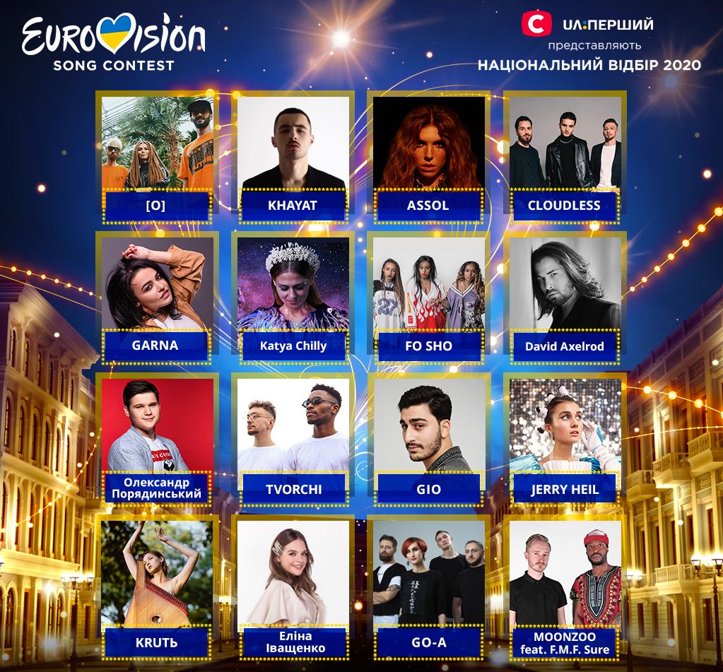 16 конкурсантів братимуть участь у Національному відборі на Євробачення-2020 -  - 20.01.2