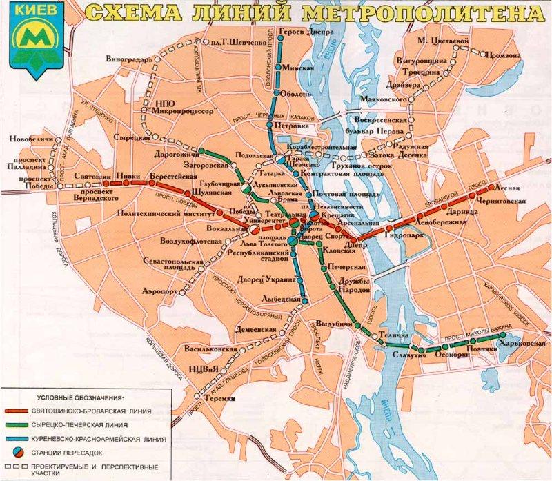 В столиці  згідно генплану побудують ще 14 станцій метрополітену -  - 2000 god. Shema kyevskogo metropolytena