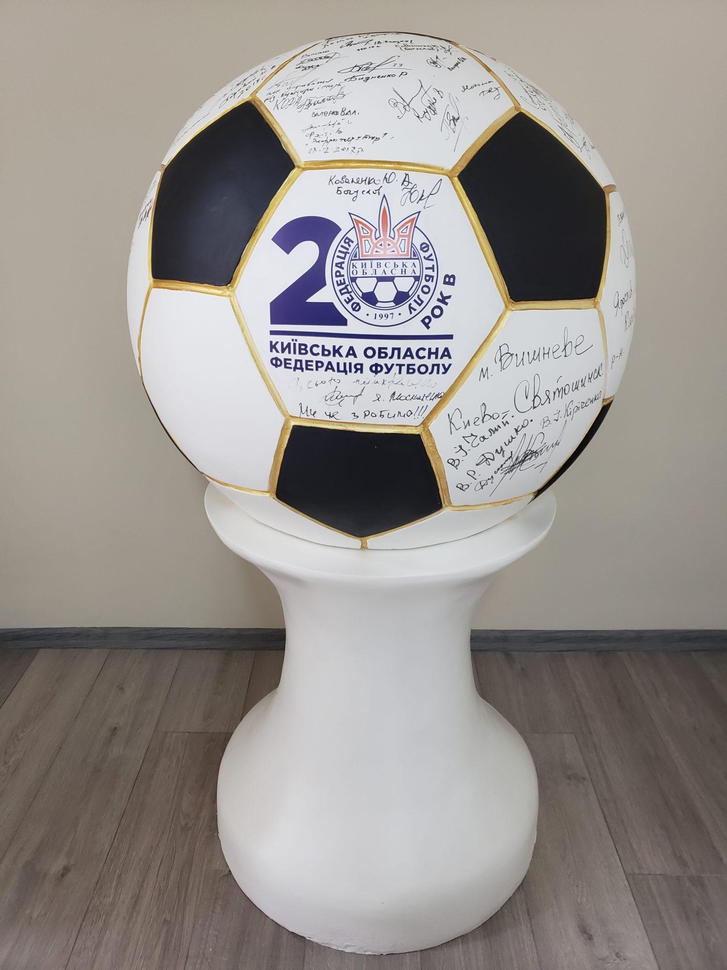 20200117_175931-1500x2000 Київська обласна федерація футболу відкрила новий офіс