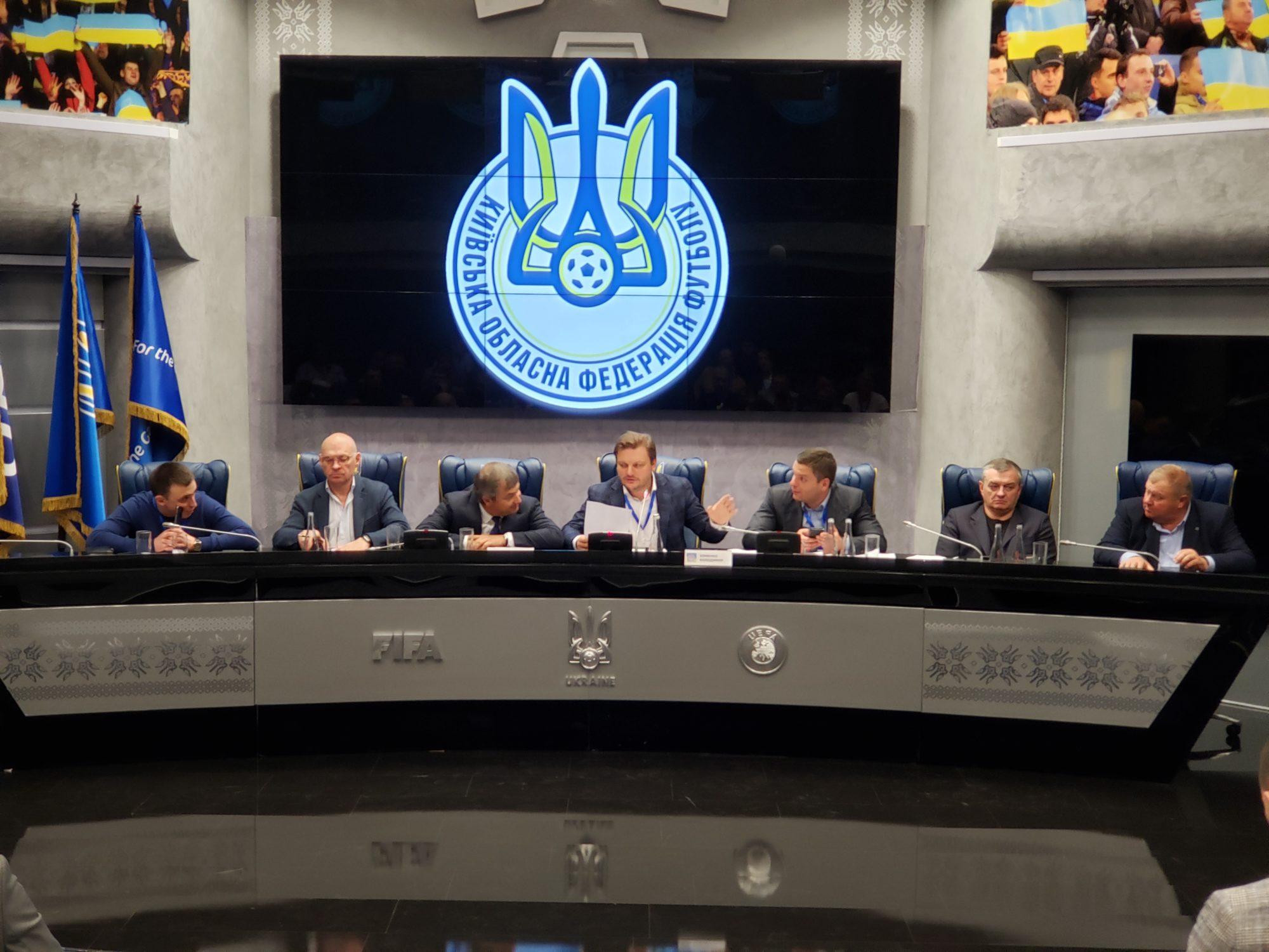 Обрано нового очільника Київщини футбольної -  - 20200118 134103 2000x1500