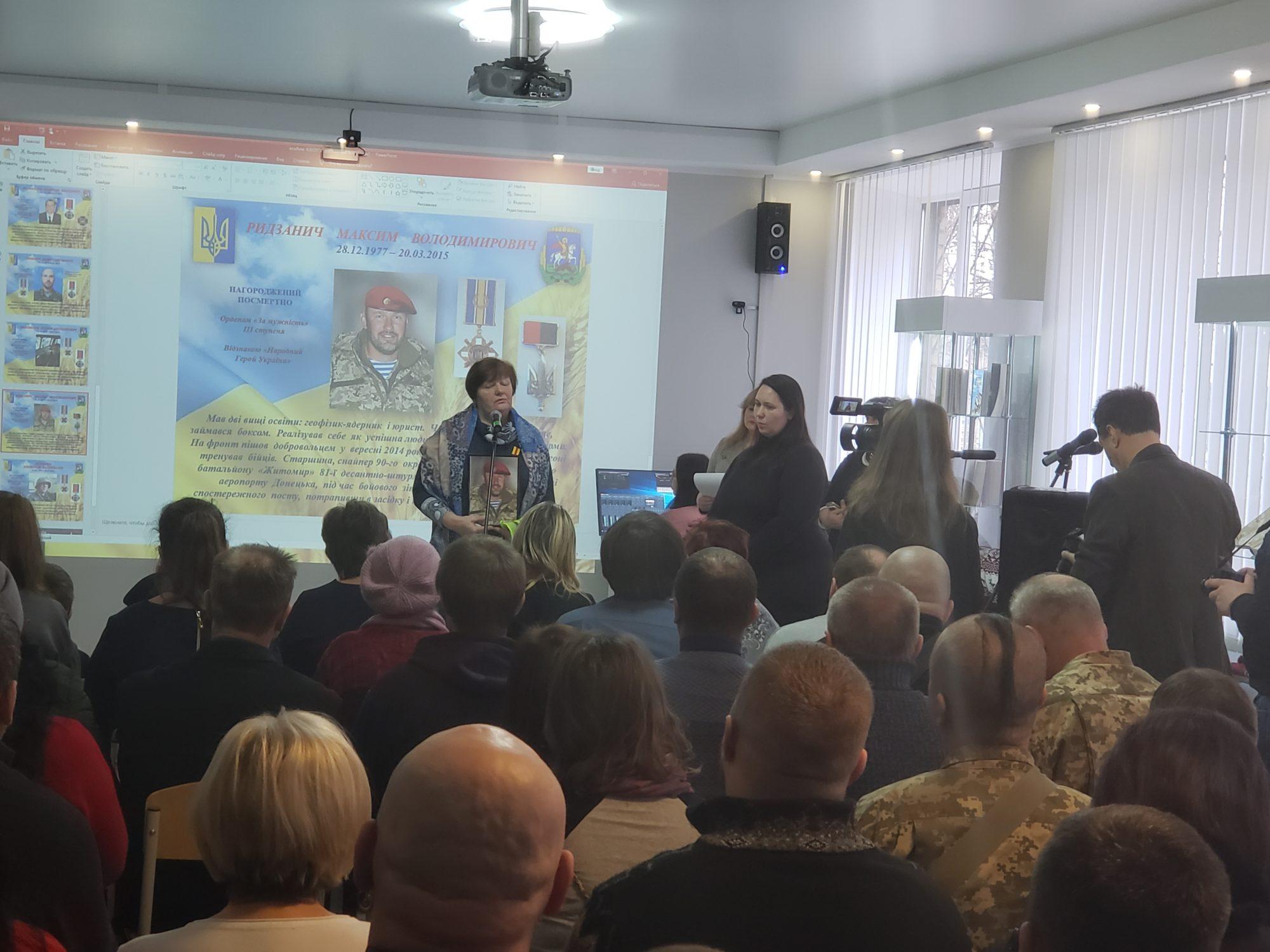 """20200120_134343-2000x1500 """"Полум'я ДАПу - в наших серцях"""": у Борисполі вшанували воїнів-""""кіборгів"""""""