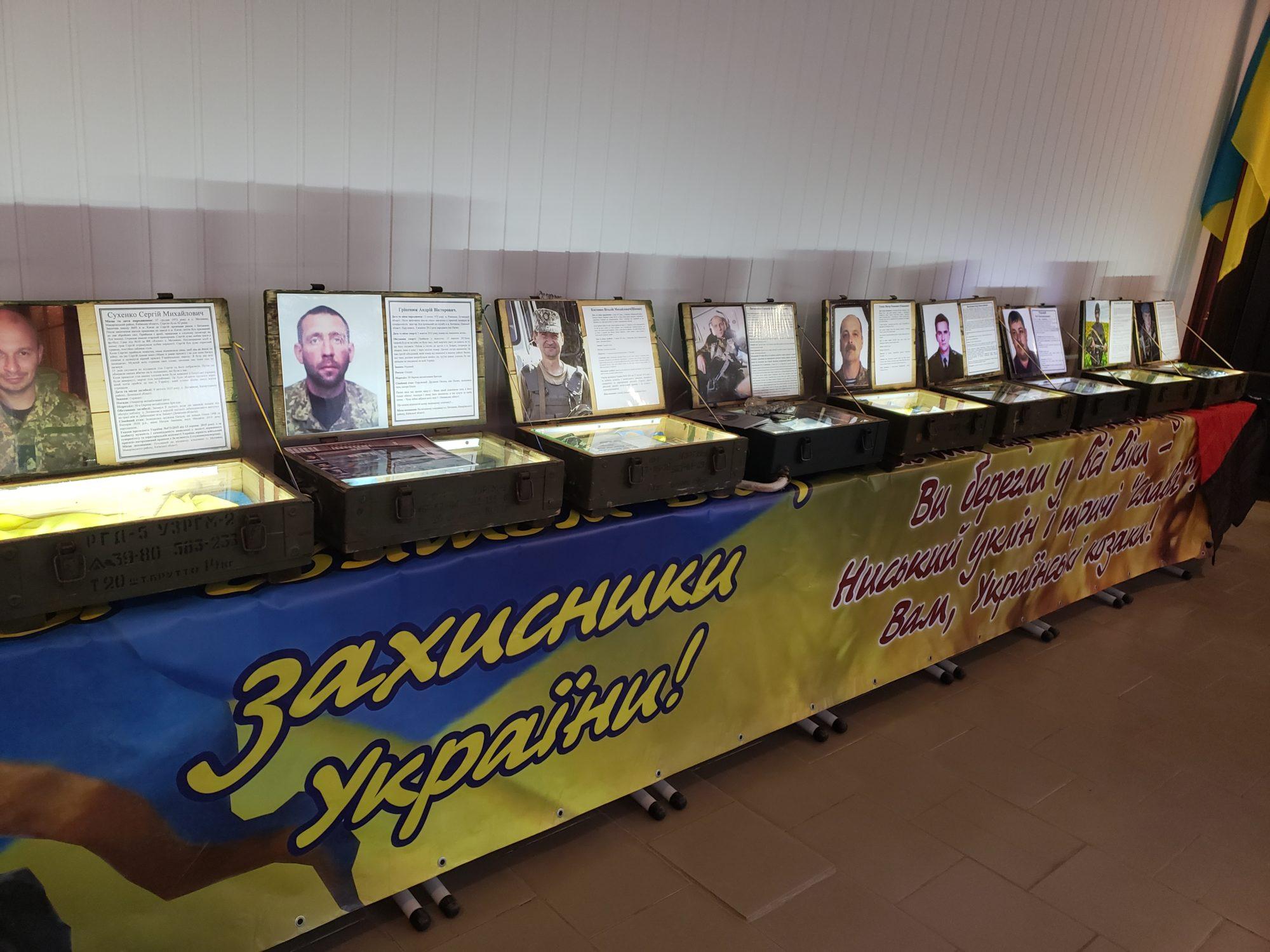 """20200120_150902-2000x1500 """"Полум'я ДАПу - в наших серцях"""": у Борисполі вшанували воїнів-""""кіборгів"""""""