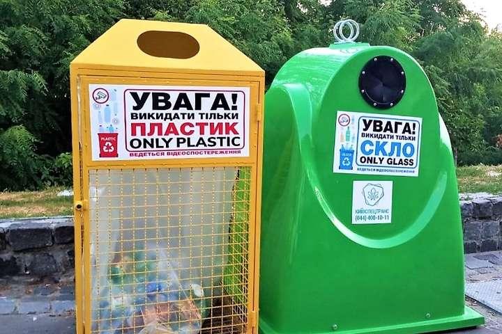Сортуй правильно: фахівці розповіли про те, як працює двохконтейнерна система у Києві - сортування сміття, відходи - 23 smittya
