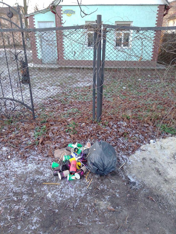 Макарівщина потопає у смітті: люди б'ють на сполох - стихійні сміттєзвалища, сміття, Макарівський район - 24 zvalyshha4