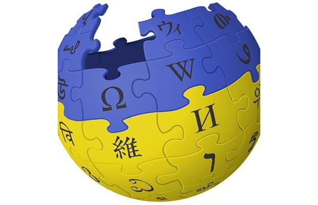 Вікіпедія: українська vs російська -  - 25004786 1150 496B BD22 9D7E81EFB052
