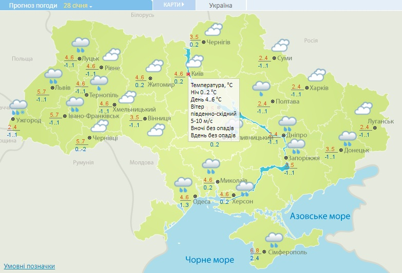Погода на 28 січня на Київщині: без опадів і тепло - прогноз погоди, погода - 28 pogoda