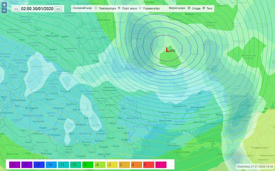 Найближчими днями в Україні може випасти до 20 см снігу, – синоптики - циклон - 28 sneg