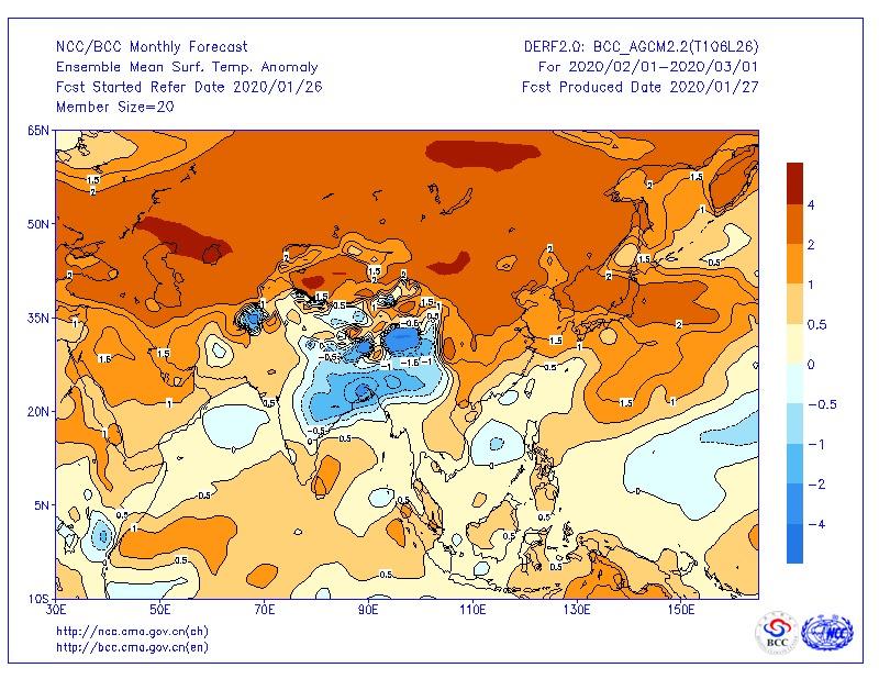 Довгостроковий прогноз на лютий: в Україні буде тепло - погода - 29 prognoz2