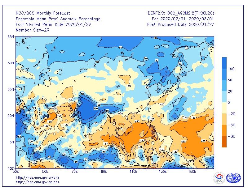 Довгостроковий прогноз на лютий: в Україні буде тепло - погода - 29 prognoz4