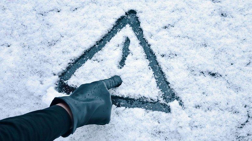 Ожеледиця та шквали: прогноз погоди на 30 січня на Київщині - прогноз погоди, погода - 30 pogoda3