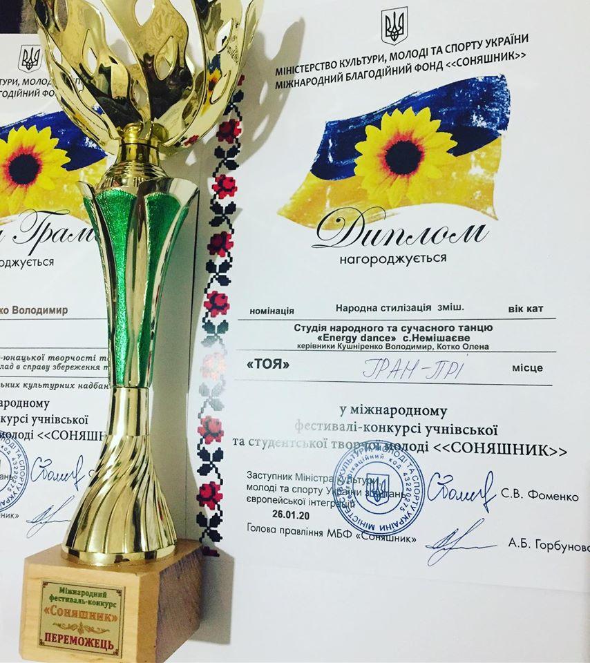 Немішаївські танцюристи повернулися з гран-прі з міжнародного фестивалю (ВІДЕО) - танці - 31 tantsy