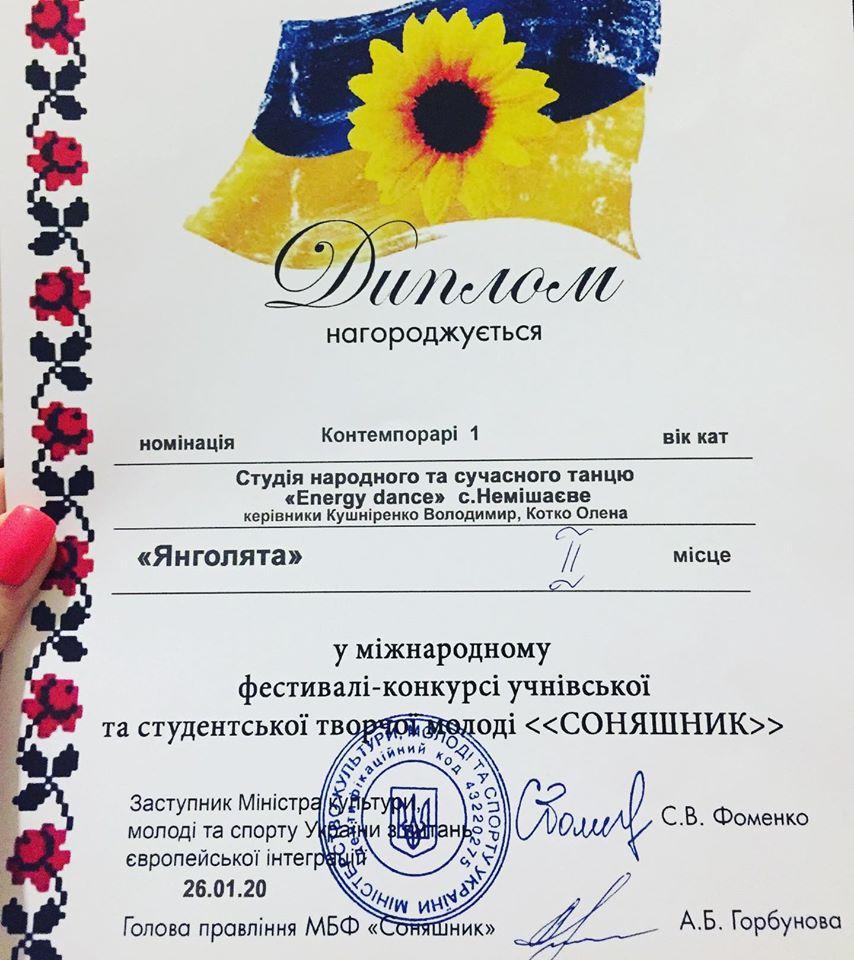 Немішаївські танцюристи повернулися з гран-прі з міжнародного фестивалю (ВІДЕО) - танці - 31 tantsy4