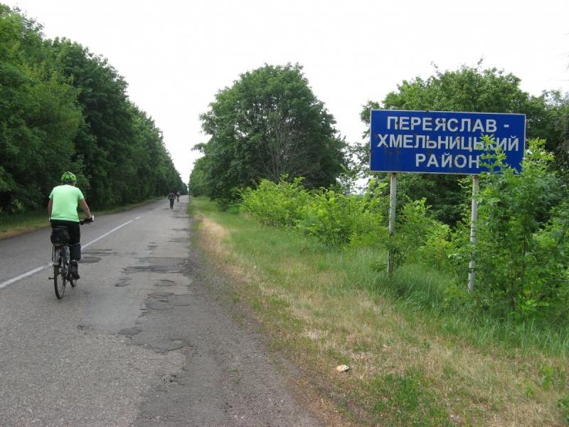 36636102 Три об'єкти Студениківської ОТГ увійшли до Програм будівництва  інфраструктури Київщини