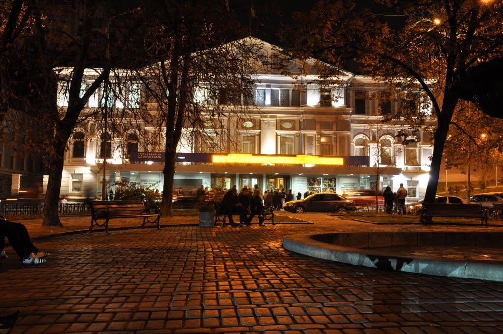 Театр імені Івана Франка запрошує на січневі вистави -  - 3852 42001331