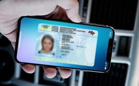 Ініціатива уряду: реєструватися на авіарейс чи поїзд можна буде за електронним посвідченням водія - Олексій Гончарук - 3883ba5 e prava