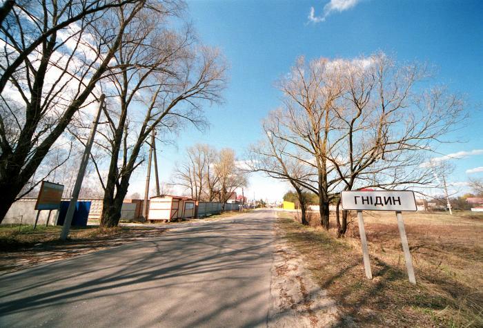 Суд повернув державі землі прибережної зони на Бориспільщині -  - 38 big