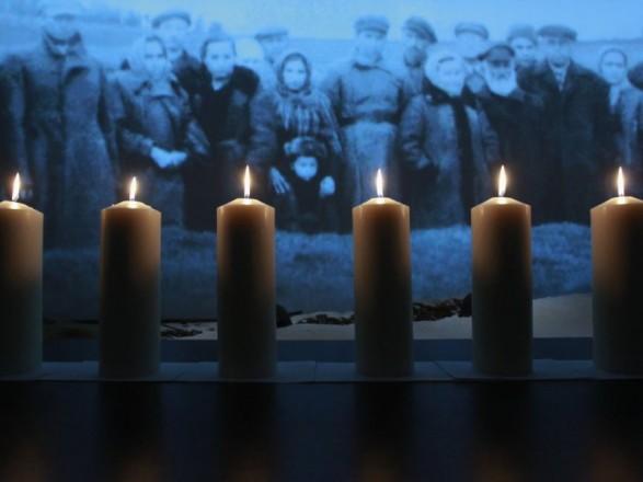 У світі пригадують жертв Голокосту -  - 44a604454c60d9f577fc0e3ed41e0c7677713ac3