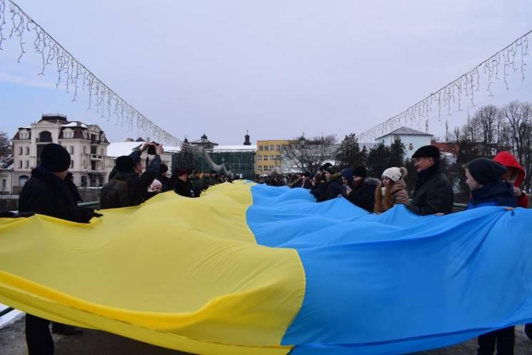 478530 Сьогодні в Україні відзначають День соборності