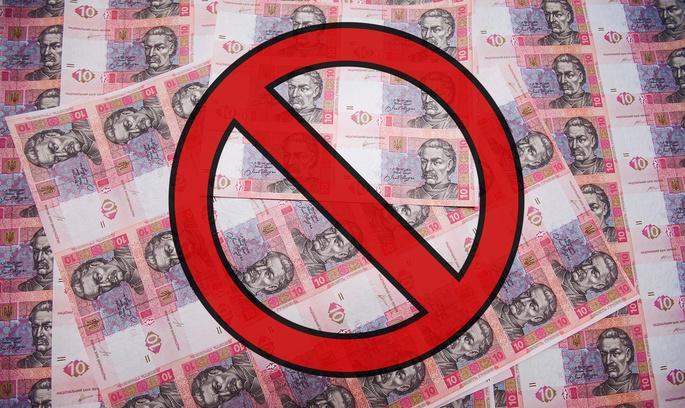 52 Мінфін: в Україні посилять правила фінансового моніторингу