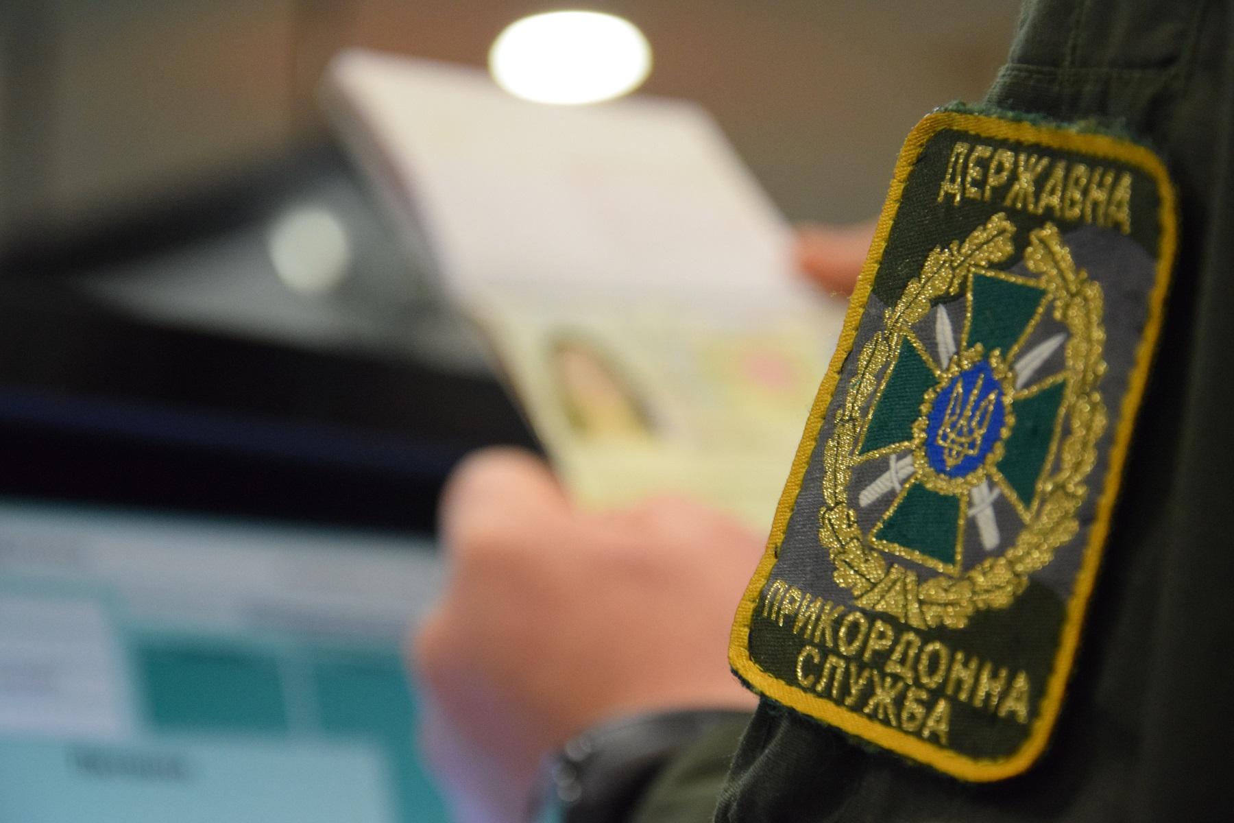 Російській блогерці заборонили в'їзд до України -  - 555