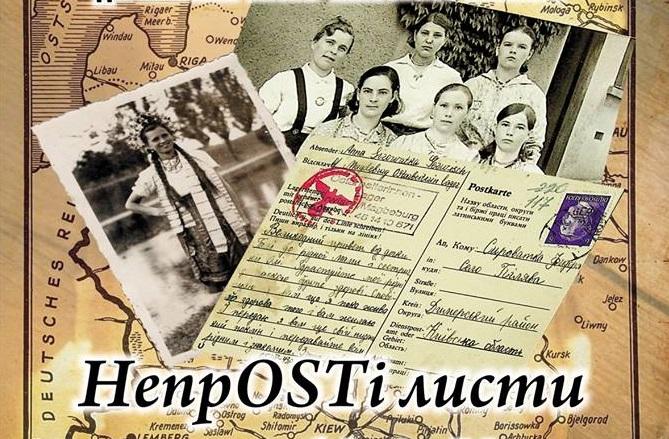 58375829_847049805630657_3526521527040212992_n По Баришівці віднайдено 69 листів, які були написані остарбайтерами