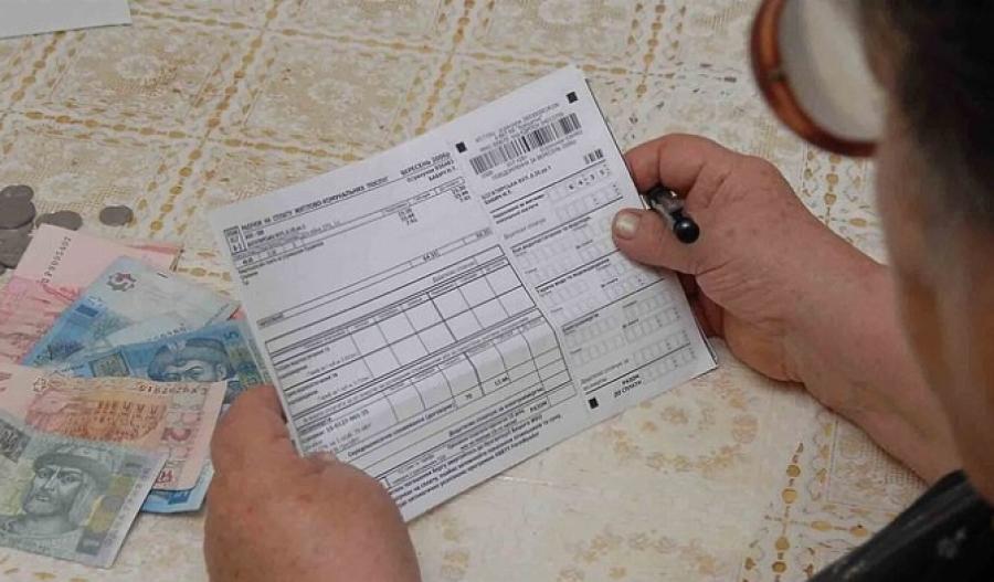 У 124 містах України платіжки на тепло та гарячу воду знижено до 30% -  - 6330139