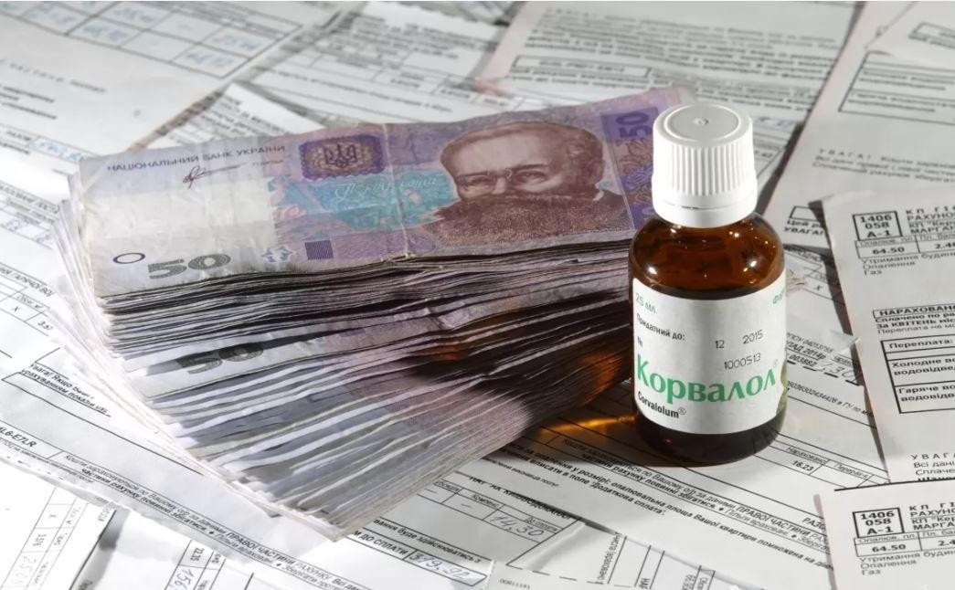 Антимонопольний комітет вимагає знизити тарифи на опалення -  - 67