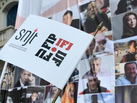 За минулий рік вбили 49 журналістів, серед них українець - світ, Журналісти, Європа, вбивство - 6AA7521D 7462 4B7A AAC8 A15C6E1741A4