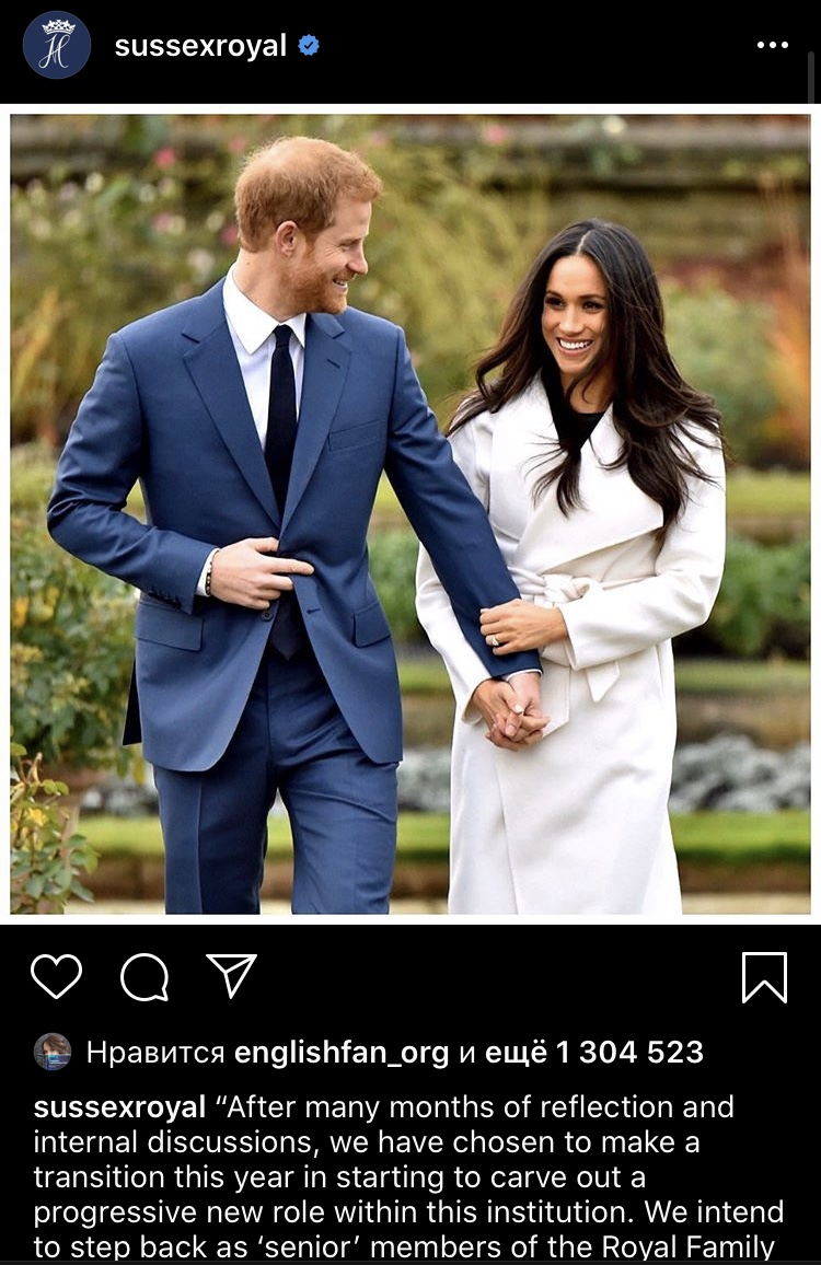 Зміни в британскій монархії: принц та його дружина складуть повноваження -  - 77C48170 F876 4C1E A67B 885DE50CCFAD