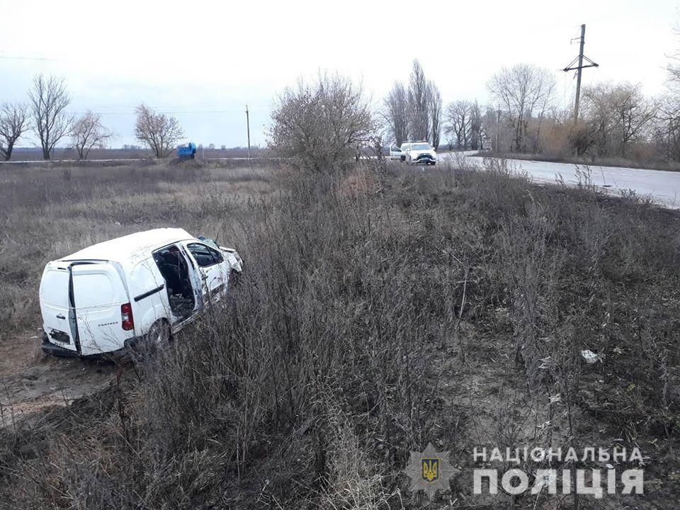 Загадкова смерть 16-ти річної дівчини на Бориспільщині -  - 80890440 2700720789983076 1987393140088111104 o