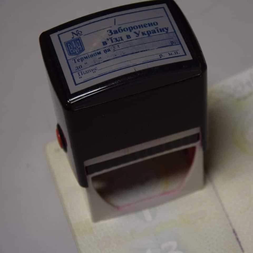 """У """"Борисполі"""" затримали іноземця з фейковими документами -  - 80902996 738843623268875 32015214505361408 n"""