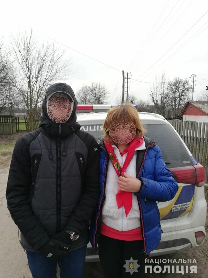 80979251_2701153206606501_3033772178416861184_n На Київщині протягом новорічних свят вдалось повернути 9 зниклих дітей