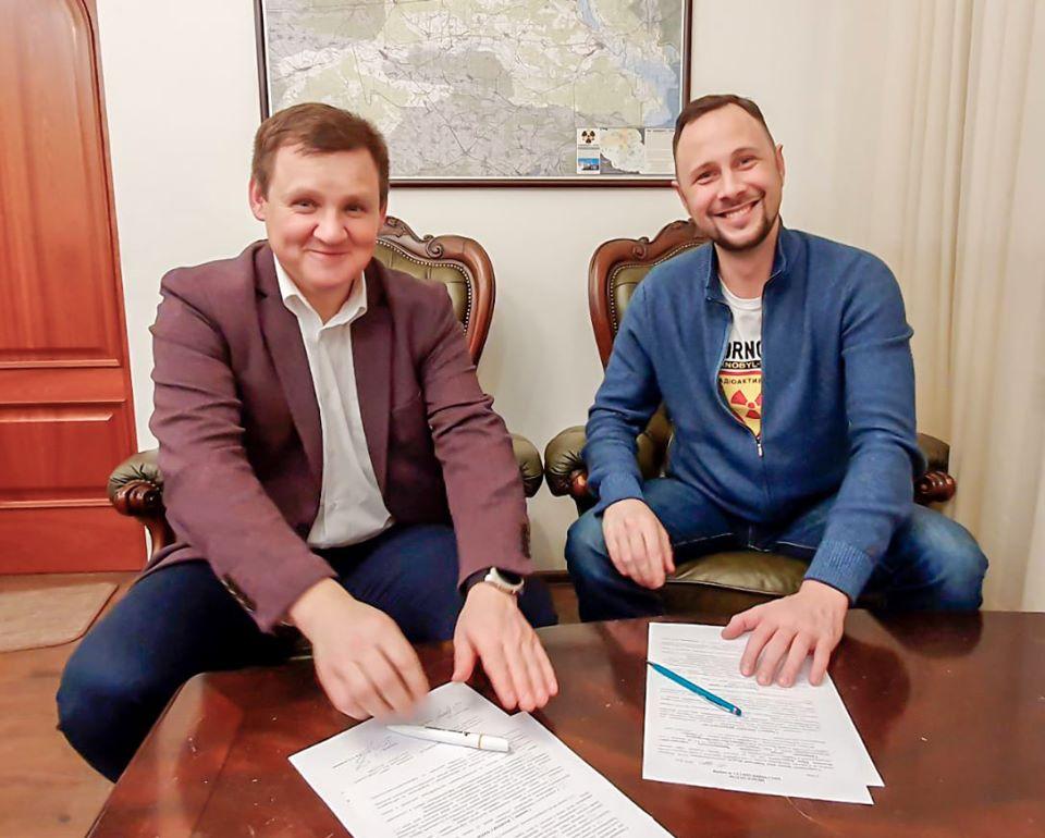 Славутич та Асоціація чорнобильських туроператорів підписали меморандум -  - 81164407 1768964343238661 7833712080921296896 o