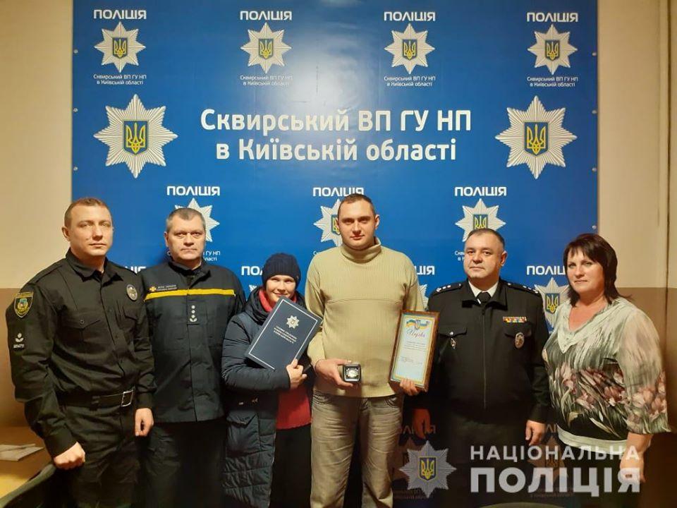 Поліція нагородила грамотою чоловіка, який врятував родину від пожежі -  - 81271964 2702841063104382 5550521953292386304 o