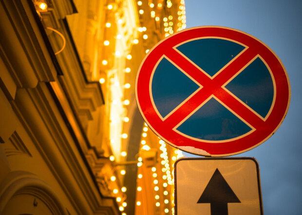 Свята скінчились: де в Києві не можна паркувати автомобілі - транспортні засоби, столиця, свята, паркування, Київ, заборона, Вулиці, автомобілі - 81631372 1441889552640347 1715743833074958336 n