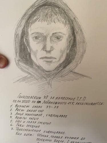 У Києві злочинець завдав дівчині 17 колотих ран, його розшукує поліція -  - 81706593 3097404960485426 1456772908742344704 n