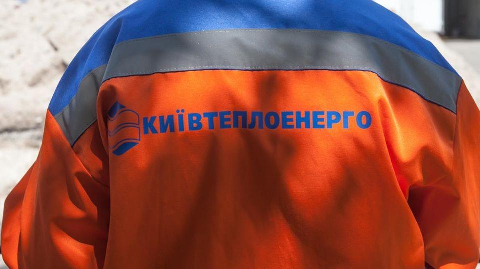 Посадовці «Київтеплоенерго» влаштували схему для розкрадання держбюджету -  - 81828525 3113596075318400 2345627536089677824 o