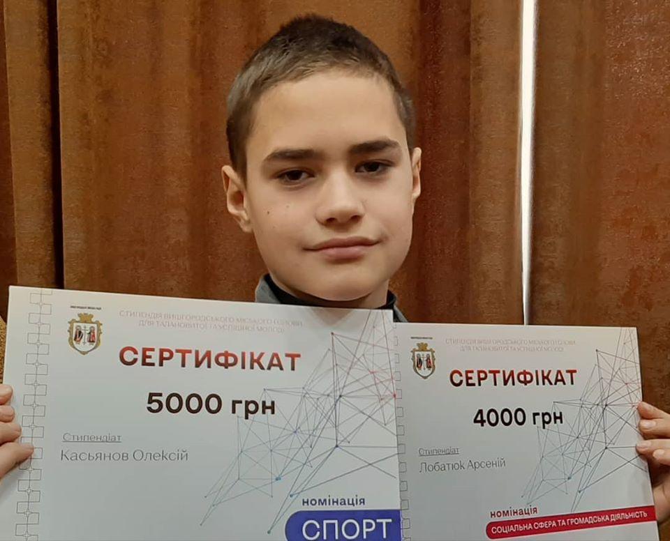 Талановиті й обдаровані: у Вишгороді відзначили досягнення дітей і молоді -  - 81835996 2929501620428008 8477582035697795072 o