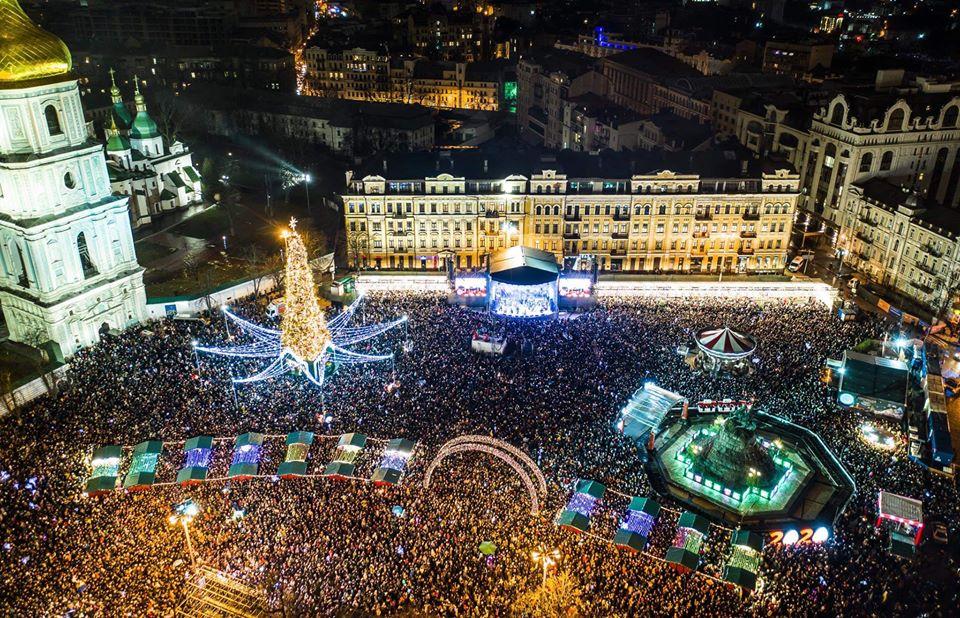 Головна ялинка Києва увійшла до рейтингу найкрасивіших ялинок Європи -  - 81917985 2466728490117240 8477626716242575360 o