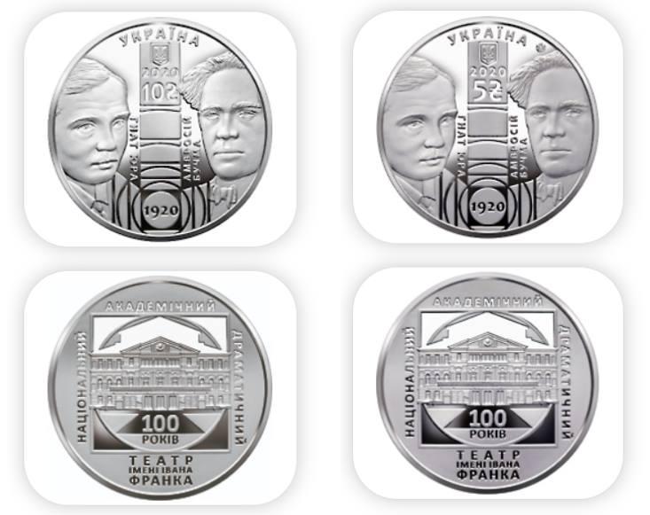 Театр Франка буде зображено на новій монеті Нацбанку -  - 81967413 2437893099805481 4341990754030190592 n
