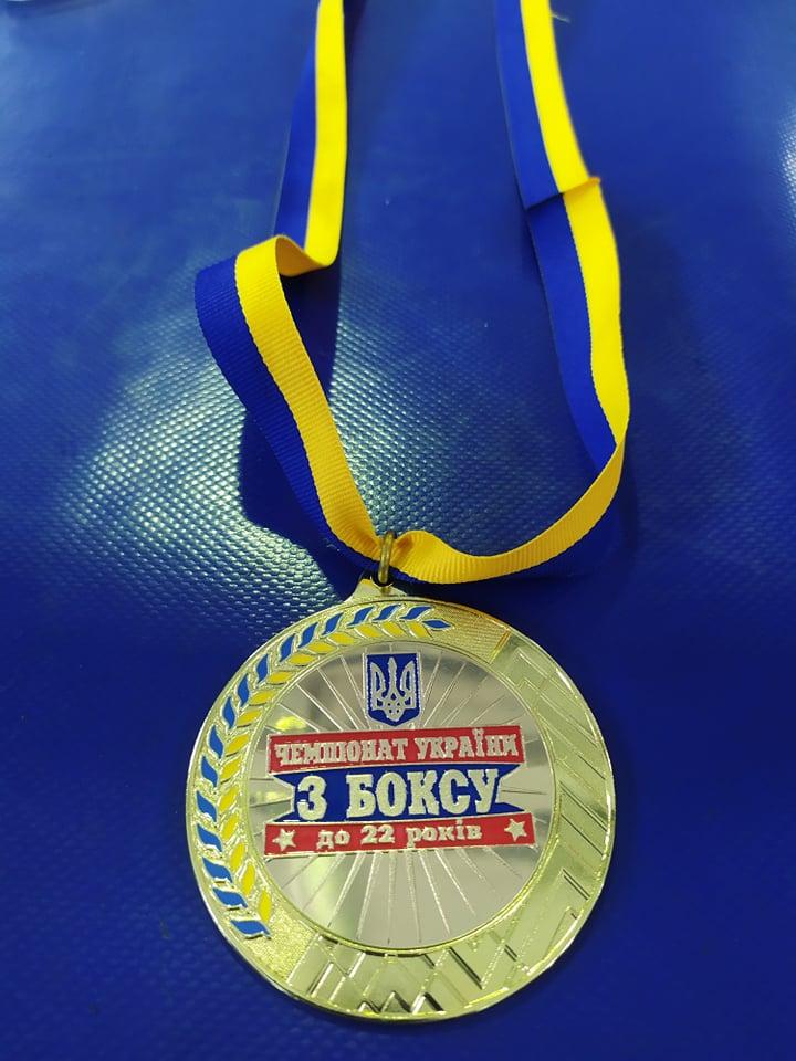 82056791_1588196381312052_7087974087523303424_n Боксер з Обухова увійшов до національної збірної команди України