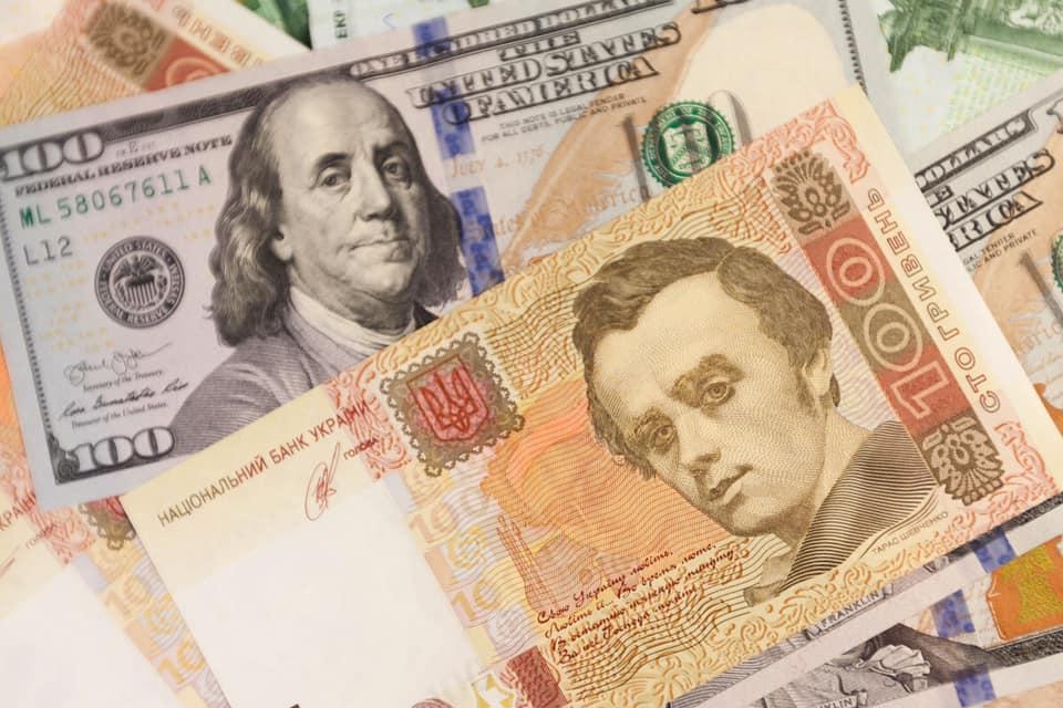З лютого Нацбанк дозволив операції з купівлі валюти онлайн фізичним особам -  - 82227503 2469169806630510 6568316270574305280 n