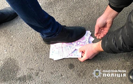 У Києві затримали поліцейського-хабарника -  - 82258002 2673609739394832 4294087355985297408 n