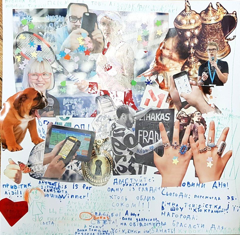 «Колажі у музеї». Карта мрій: NAMU запрошує на творче заняття -  - 82341205 10156809790073144 3319215421441179648 o