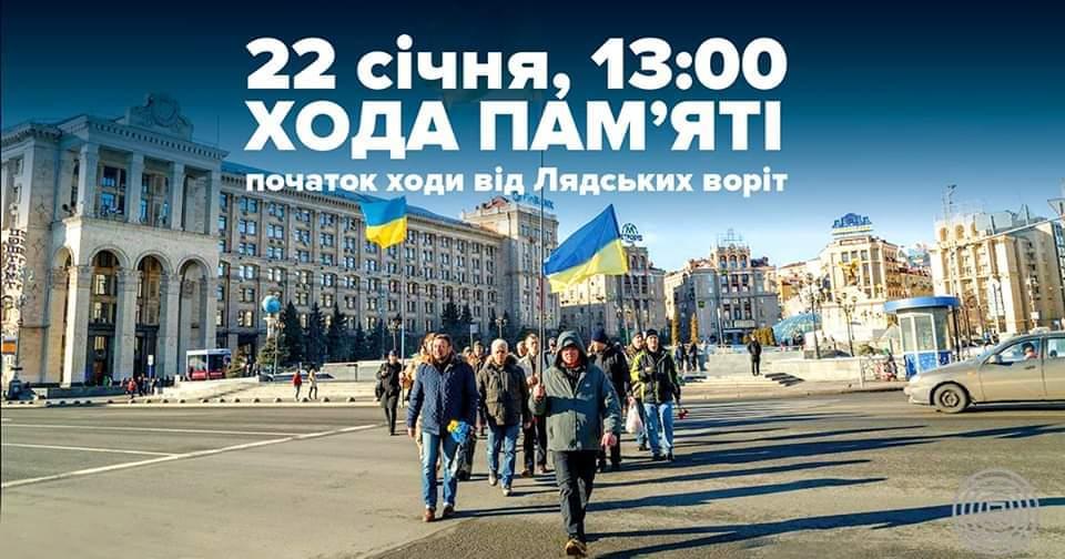 82382166_2200270553613452_6910814765396787200_n У Києві відбудеться хода з ушанування перших загиблих Героїв Небесної Сотні