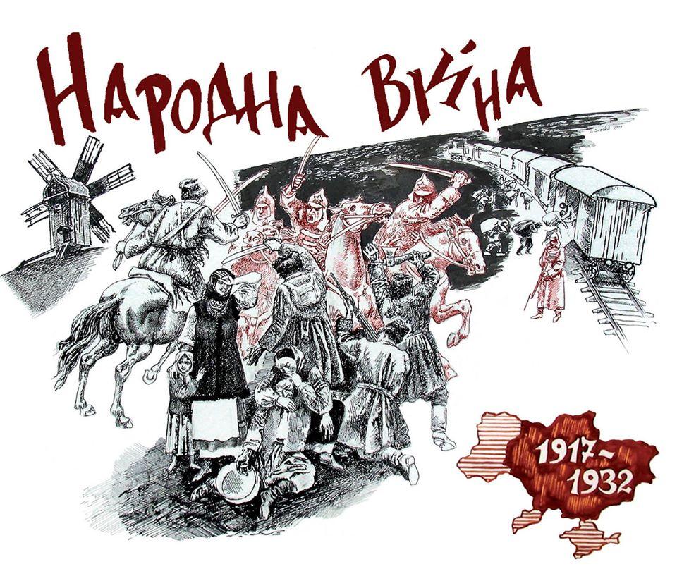 """82410066_3176522749028078_2487769659139424256_o У музеї Борисполя відбудеться фотодокументальна виставка """"Народна війна"""""""
