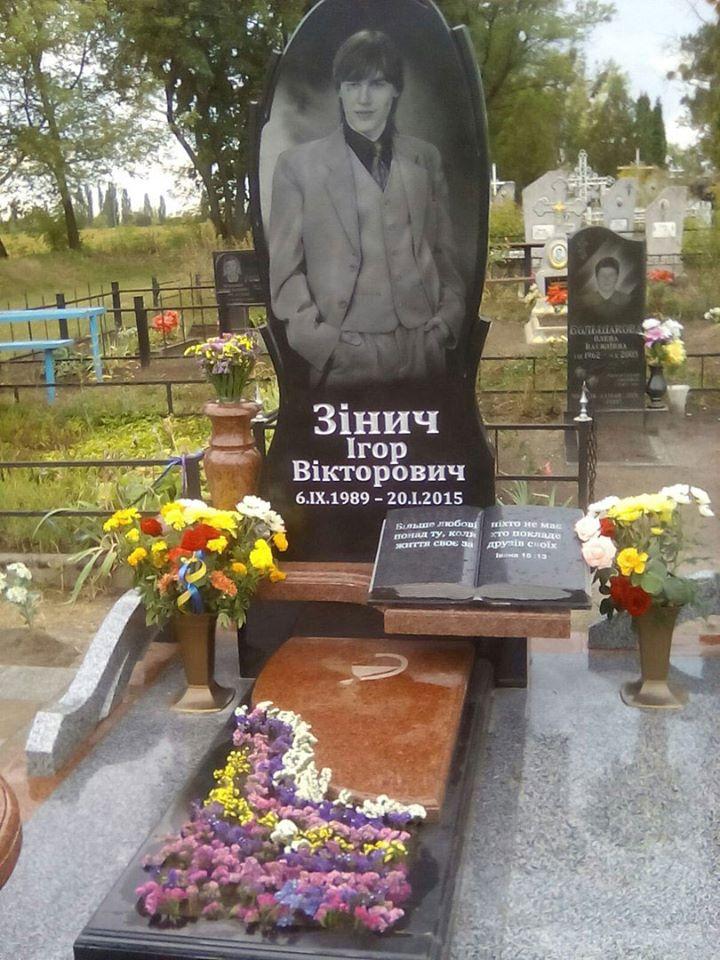 Ми пам'ятаємо... Медик-герой із смт Рокитне -  - 82614386 595208747692470 2099082776778113024 o