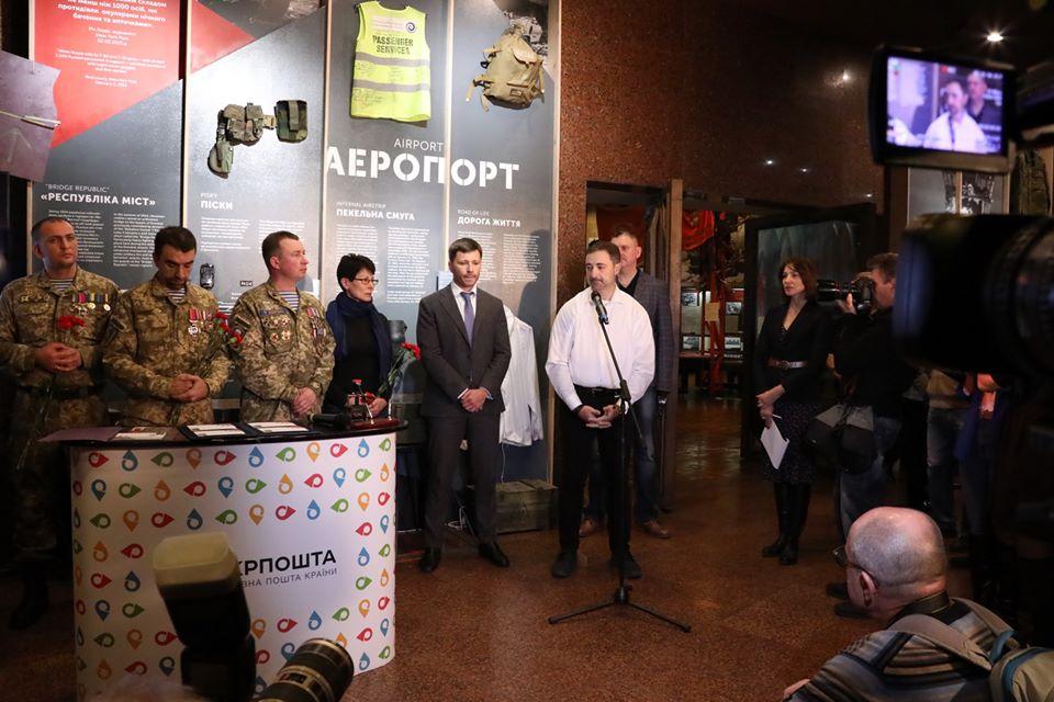 Урочисте спецпогашення марки, присвяченої кіборгам відбулося у Києві та Слов'янську -  - 82728932 2638426642936821 6398968166814318592 o