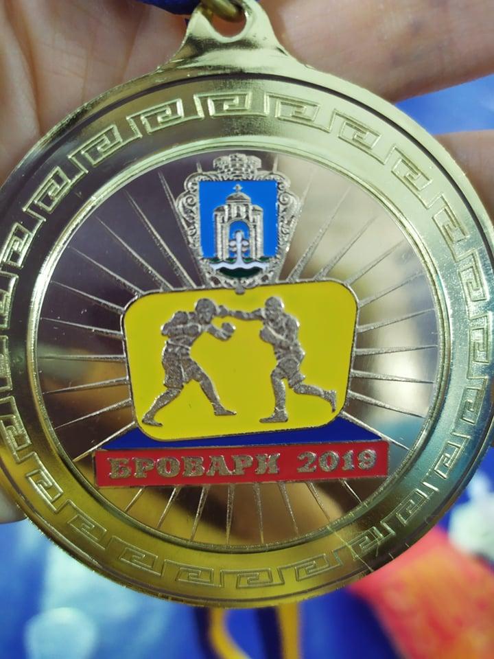 82856634_472520306765797_7821155894355296256_n Боксер з Обухова увійшов до національної збірної команди України
