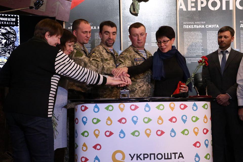Урочисте спецпогашення марки, присвяченої кіборгам відбулося у Києві та Слов'янську -  - 82938949 2638425172936968 8273866703146844160 o